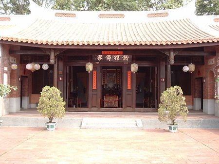 Traditional House From All Over The Word Asiatische Architektur
