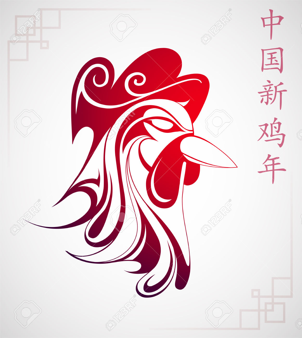 Chinese New Year Promotion: The Year of Rooster 2017   chinese ...