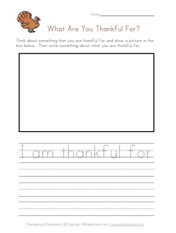 Thanksgiving What Are You Thankful For Worksheet | November ...