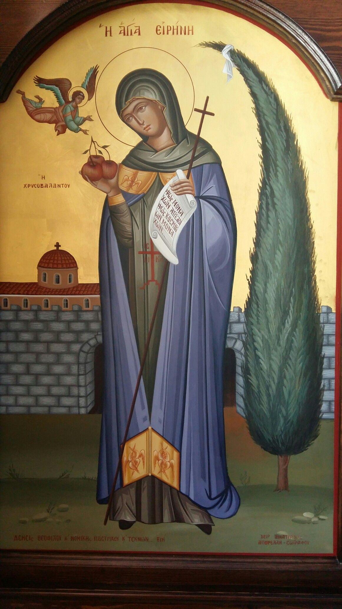 Αγία Ειρήνη Χρυσοβαλάντου Orthodox christian icons