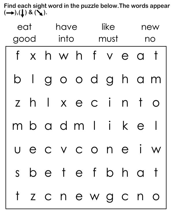 Sight Word Worksheets Esl Efl Worksheets Kindergarten Worksheets