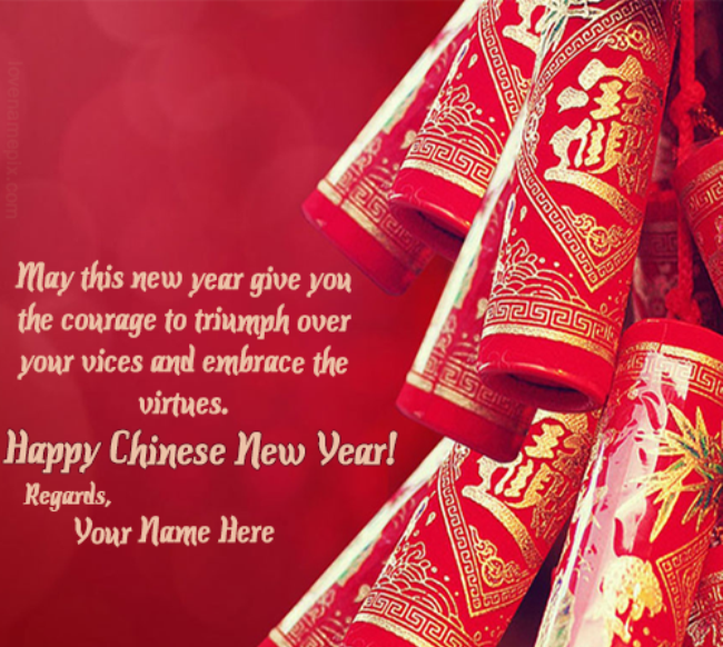 Chinese new year 2018 greeting animated images free download http chinese new year 2018 greeting animated images free download m4hsunfo Choice Image