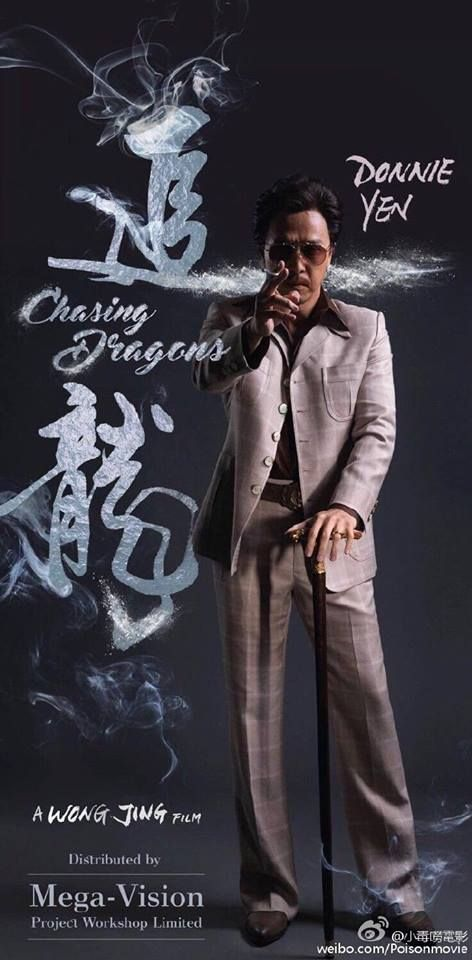m a a c donnie yen to play notorious gangster in chasing the dragon with andy lau movies onlinehd