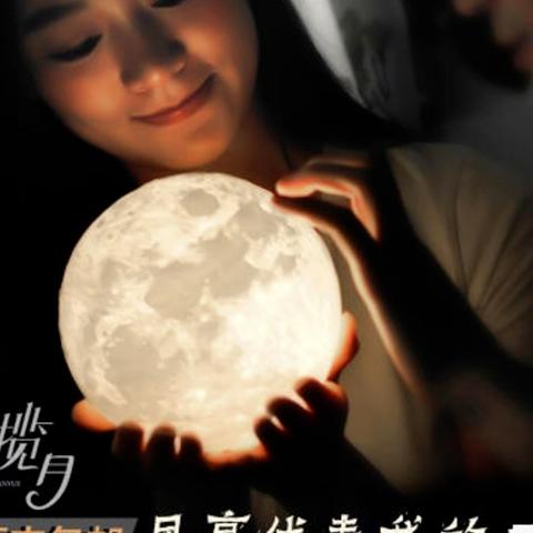 Hot Sale Moon Ball With Led Light Led Lights 3d Printer Designs Light