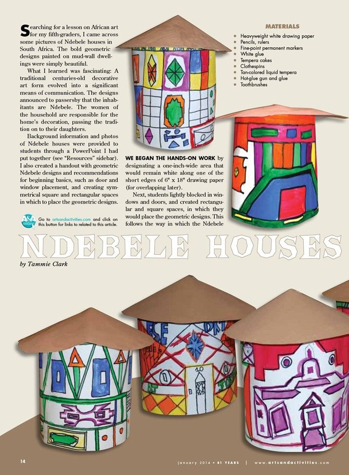 House Art Ideas For Kids