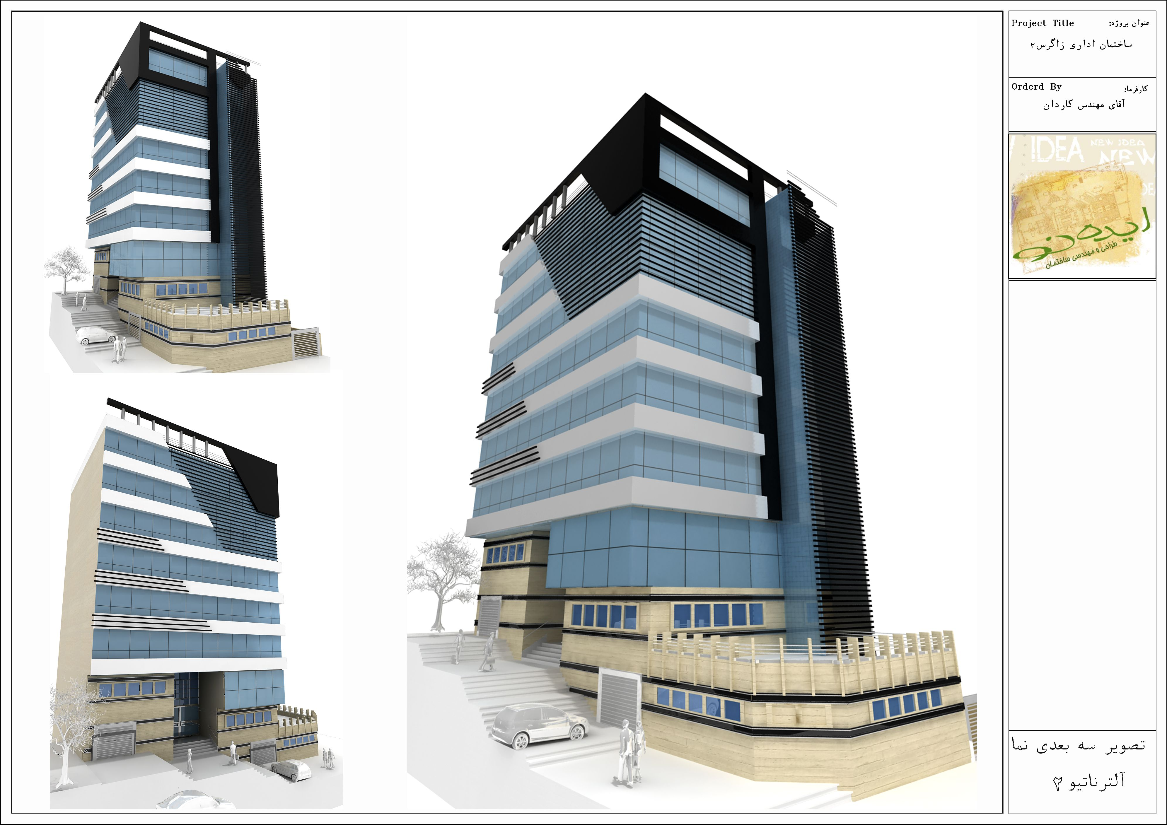 Office Building Drawing Images