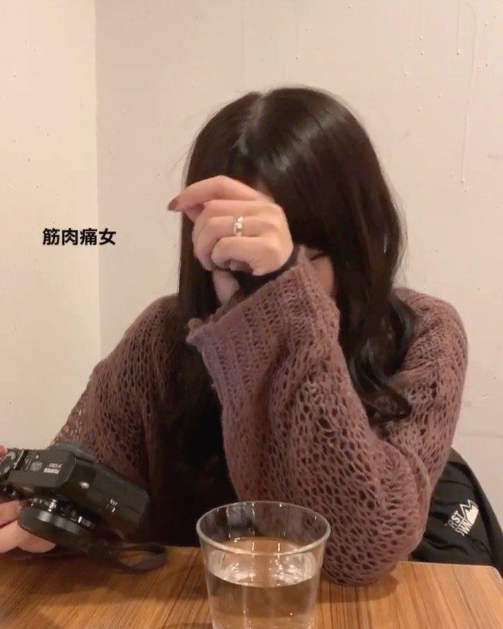 木村なつみ 先日の友人のストーリーーーー 筋肉痛で腕揉んでたらばら