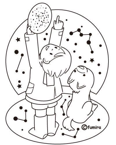 ♥ Resurse pentru copii Crestini: { Spatiul Cosmic}