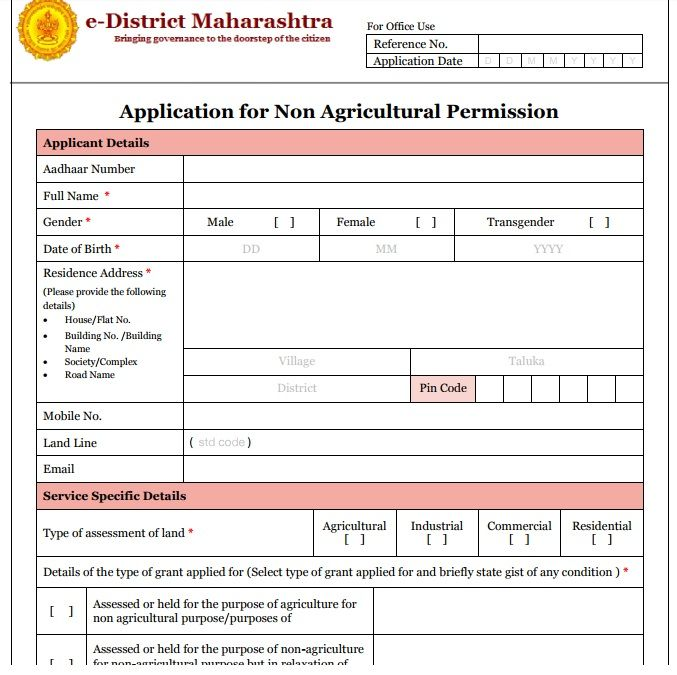 application form format non aggriculture permission Online - application form