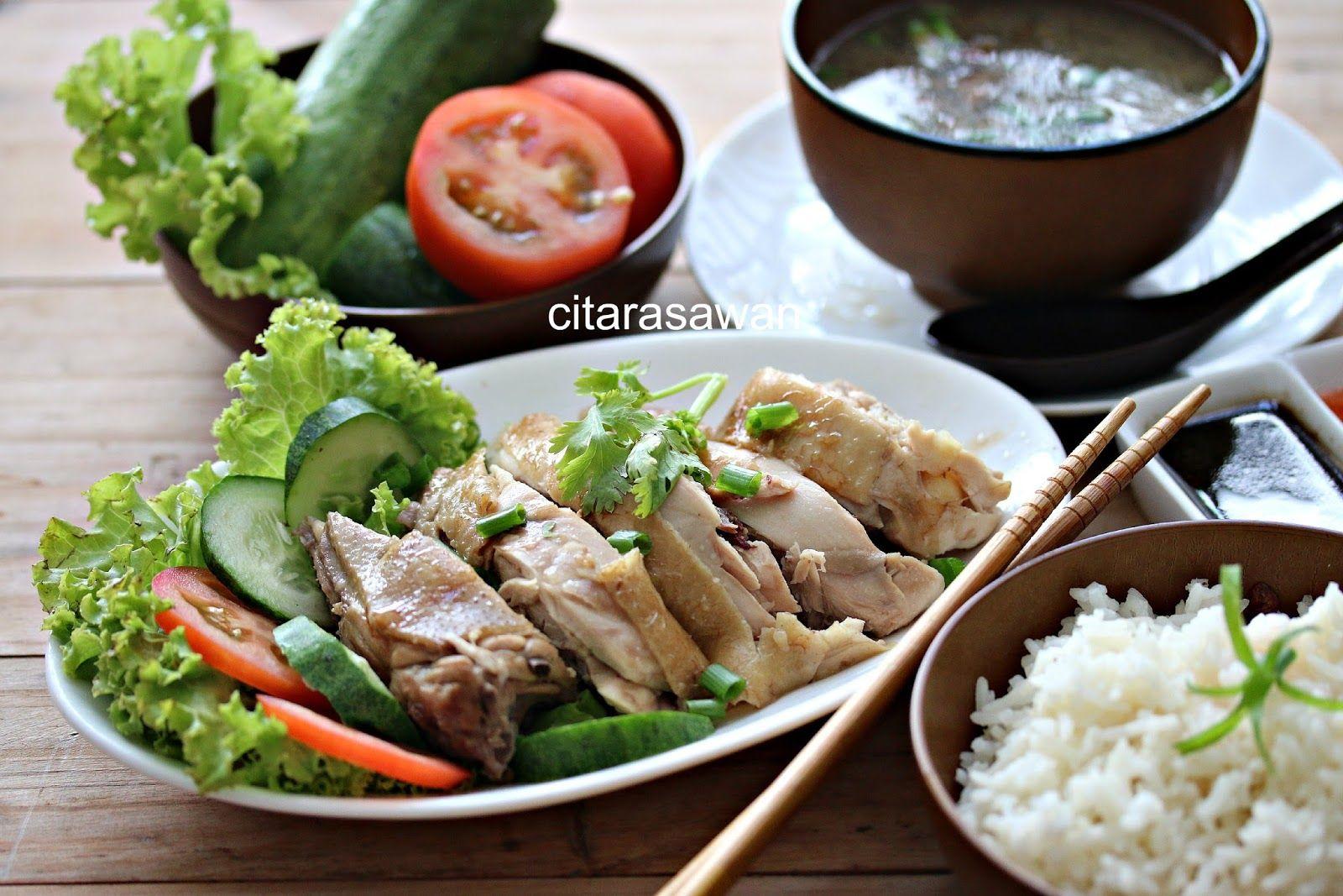 Nasi Ayam Hainan Hainan Chicken Rice Resep Masakan Asia Makanan Resep