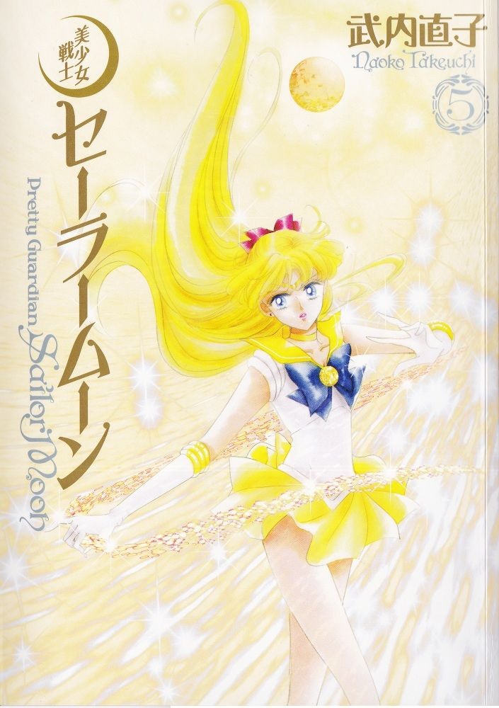 JAPAN NEW Naoko Takeuchi Pretty Guardian Sailor Moon 20th Anniversary Book