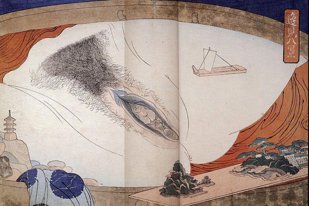 Huit vues de la province d'ômi » (1833)