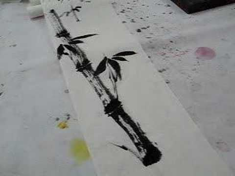 Bamboo For Absolute Beginner 5 Chinese Painting Calligraphy