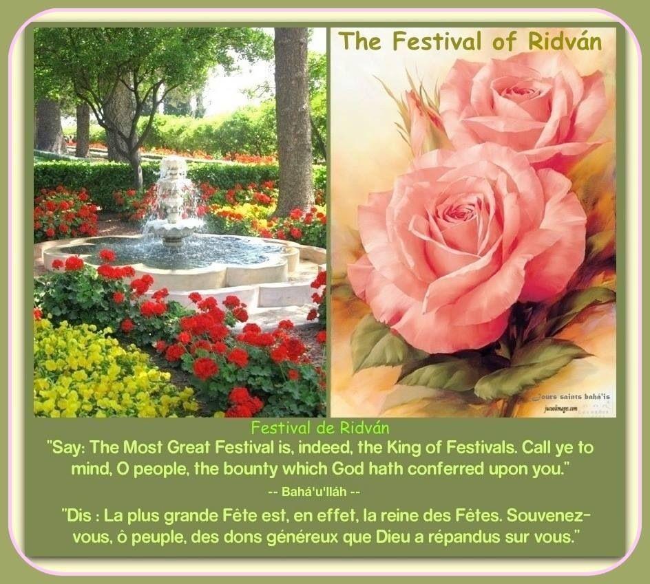 A Baha'i quote regarding the Baha'i festival of Ridvan.