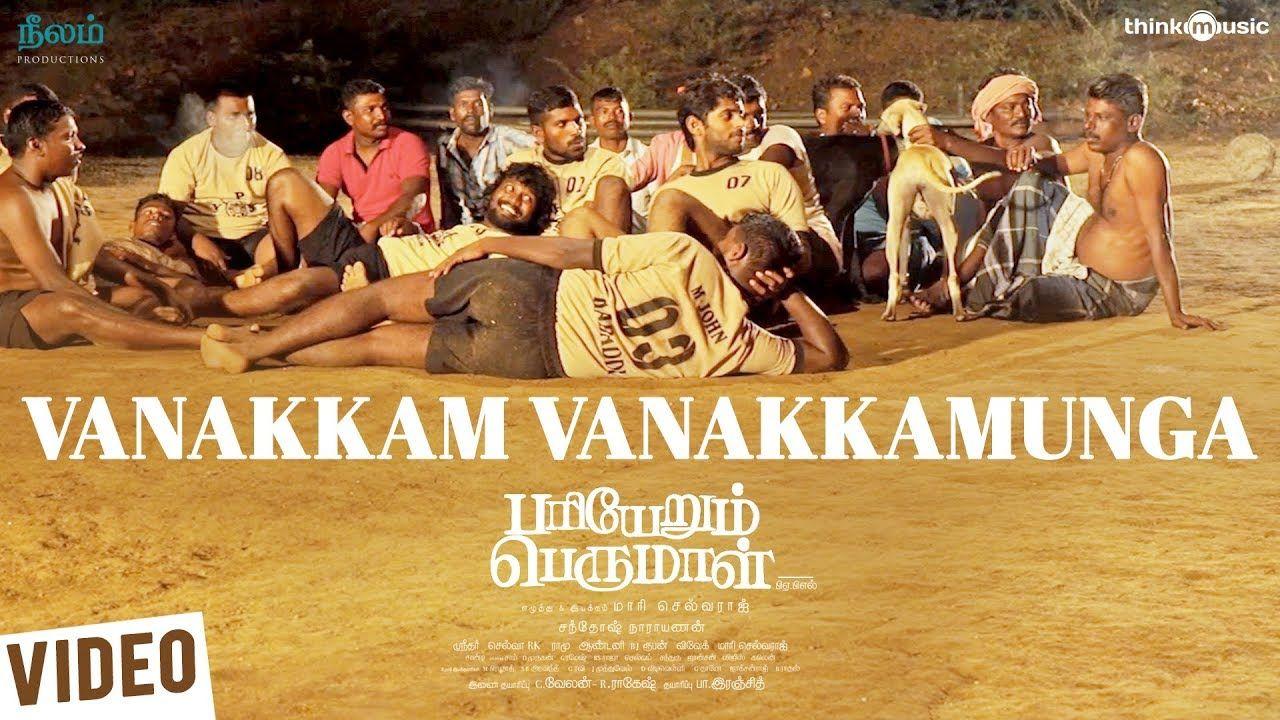 bit ly/2stVBKZ Pariyerum Perumal | Vanakkam Vanakkamunga
