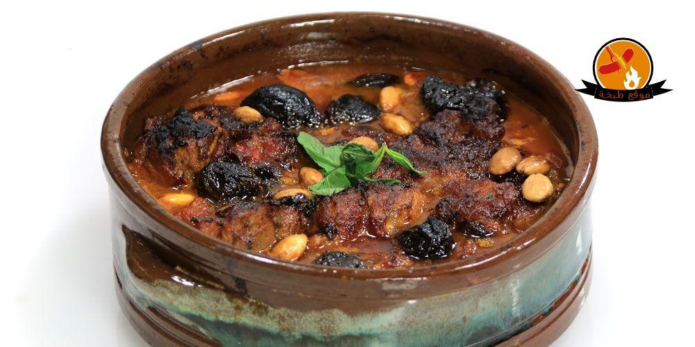 طريقة عمل طاجن لحمة بالبصل والطماطم موقع طبخة Food Desserts Breakfast
