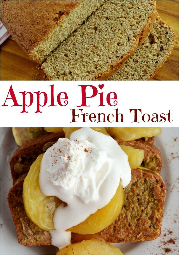 Apple Pie French Toast. A dairy free and yeast free french toast recipe. Includes a recipe for Apple Pie Spiced Quickbread. A yummy Fall Treat.