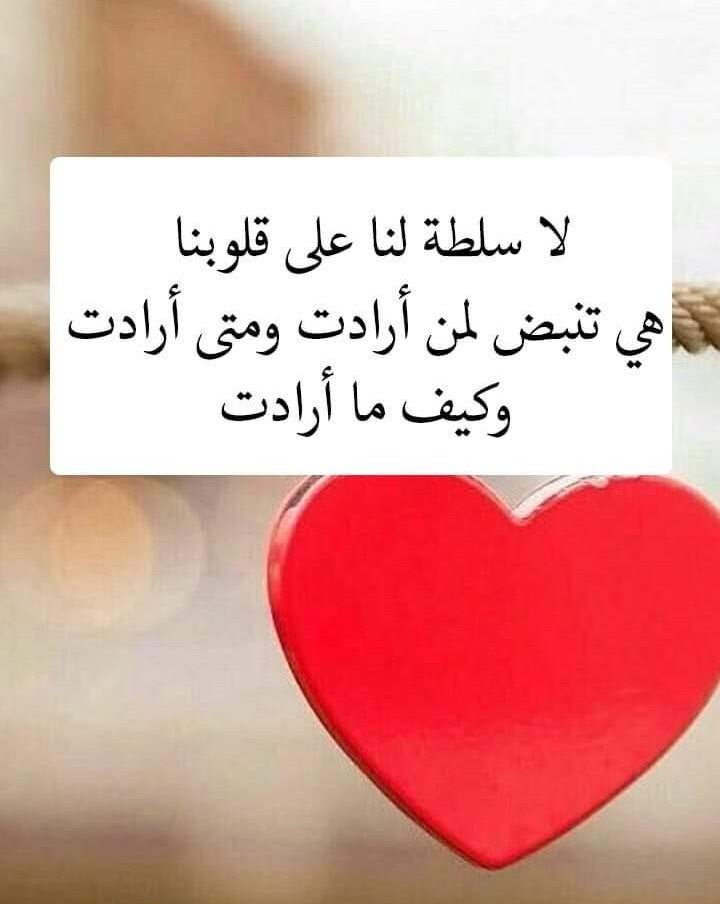 للحب احكام و اقوال Somali Quotes Romantic Love Quotes Love Words
