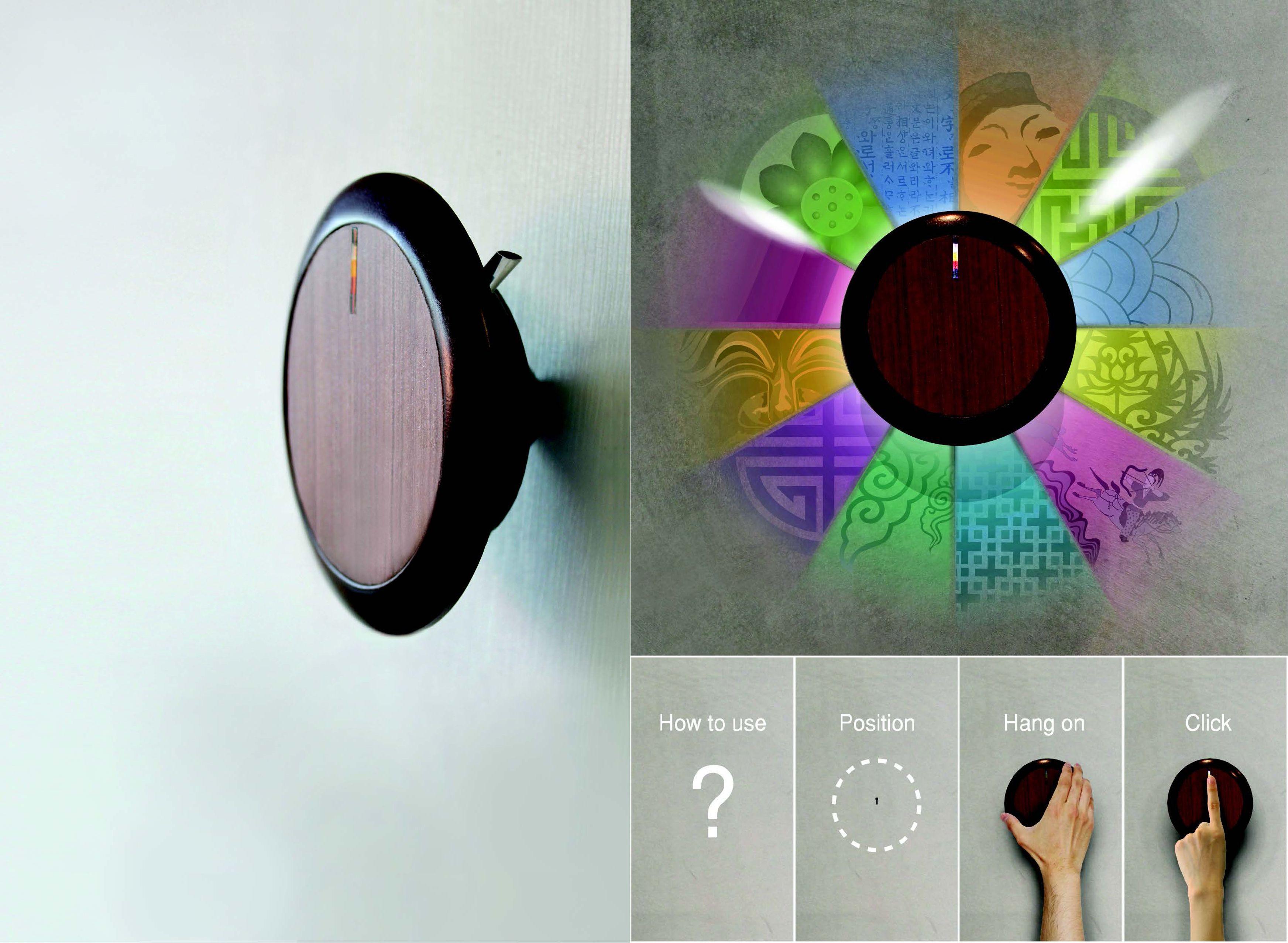 이현우 │ 서지연 │ 이부임 │ 김민정 │ Light of the history │2011 GRADUATION WORK │ Dept. of Product Design │ #hicoda │ hicoda.hongik.ac.kr
