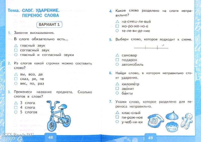 Готовые домашние задания алгебра 11 класс под редакцие мордковича