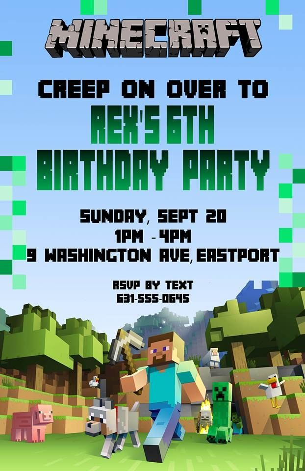 Birthday Invitation Minecraft Theme  Dustins  Birthday
