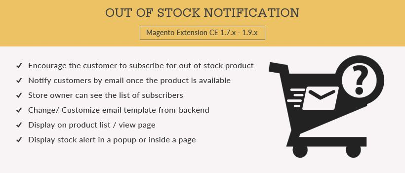 Out Of Stock Notification Magento Extension Email Alerts Magento Customized Email Subscribe Box