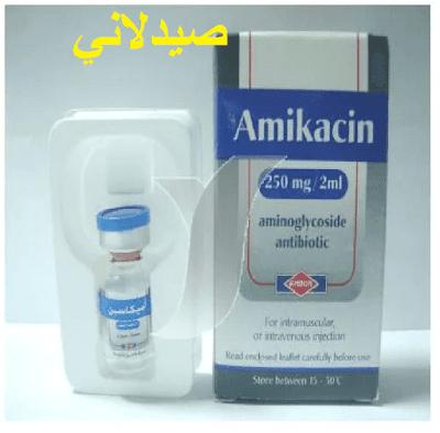 دواعي استعمال دواء أميكاسين Amikacin Hand Soap Bottle Soap Soap Bottle