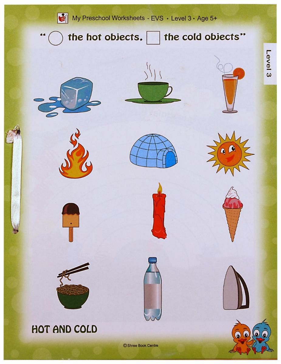 Image Result For Hot Objects Worksheet Fun Activities For Toddlers Preschool Worksheets