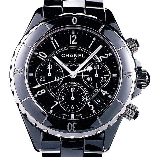 La Cote des Montres Prix du neuf et tarif de la montre