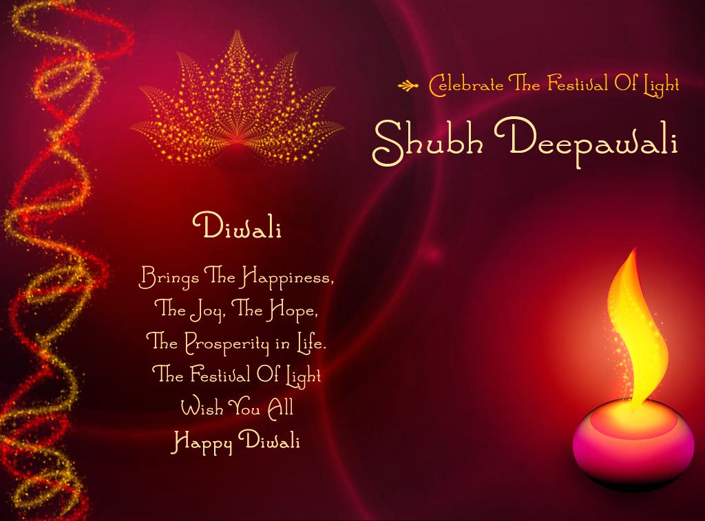 Stylehoops sends everyone the warmest diwali greetings happy diwali greetings m4hsunfo Images