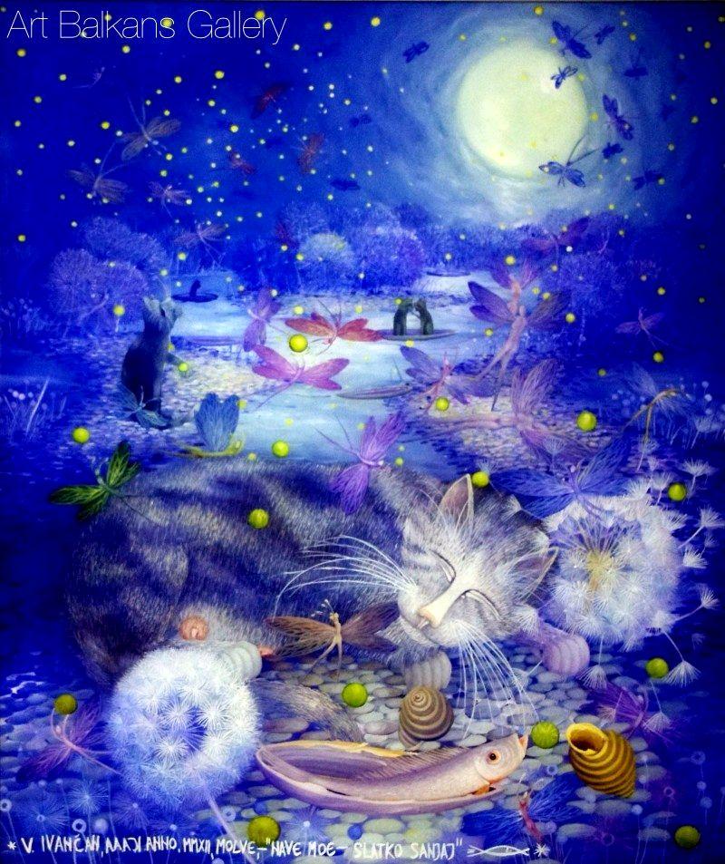 заведения сладких снов волшебные картинки забот
