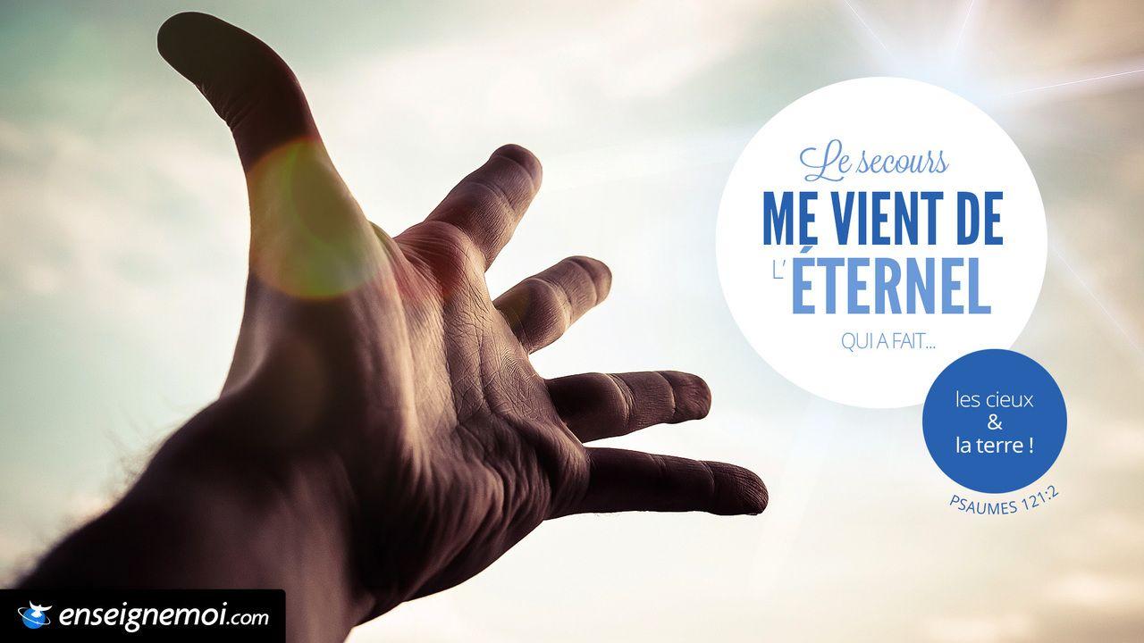 Super Psaumes 121:2 … | L'Éternel est mon berger | Pinterest | Psaume  QT86