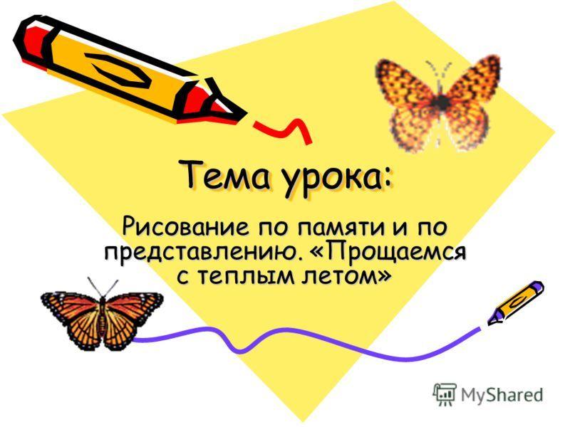 Готовые домашние задания по алгебре, класс, г.в.дорофеев, бесплатно