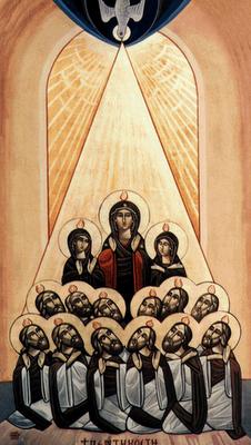 Arte Sacra - Via Pulchritudinis para o Infinito: Pentecostes