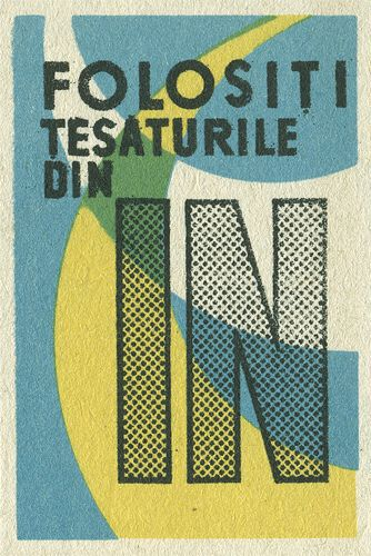 """romanian matchbox label; can i just guess that this is telling people to use groovy (""""in"""") fabrics?"""