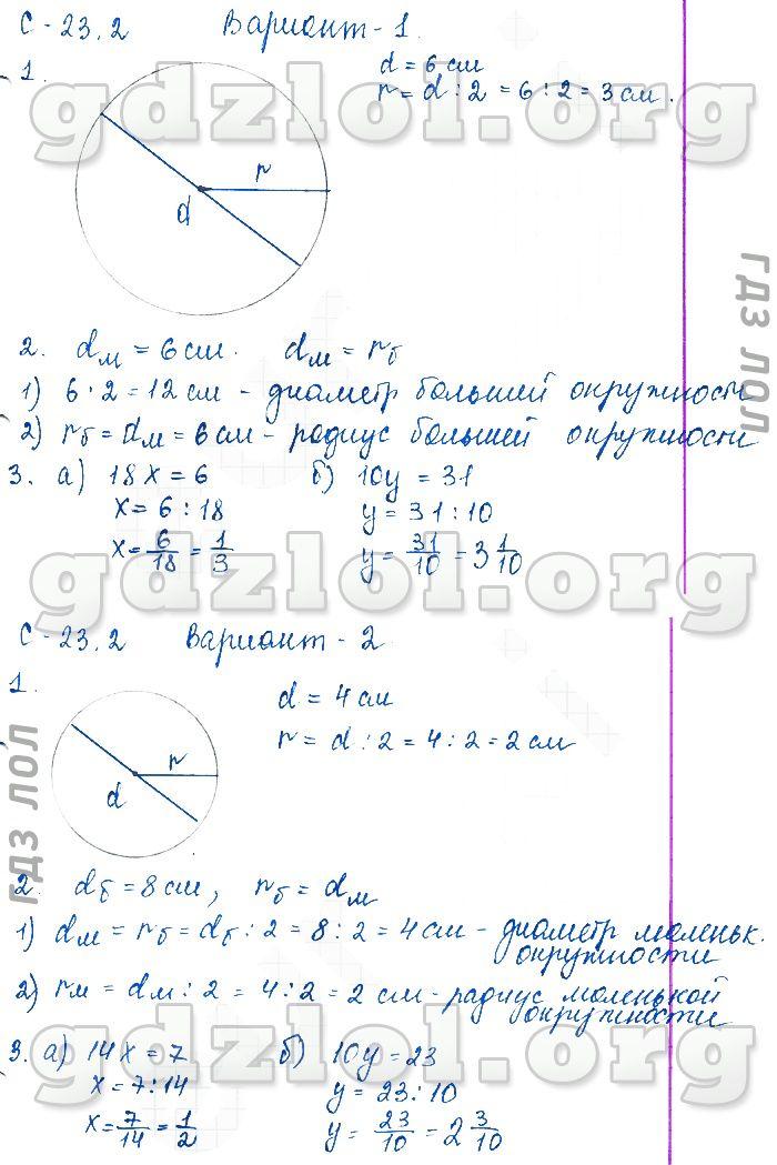 А.в.полякова русский язык 4 класс решебник с 105упр
