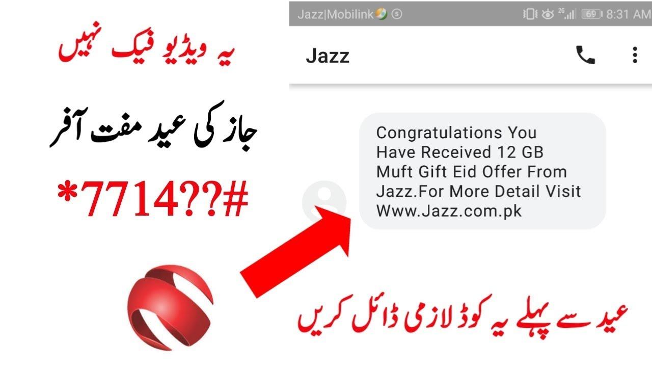 Jazz Eid Free Internet Code 12 Gb Muft Offers By Free Internet Tv In 2021 Free Internet Tv Internet Code Internet Tv