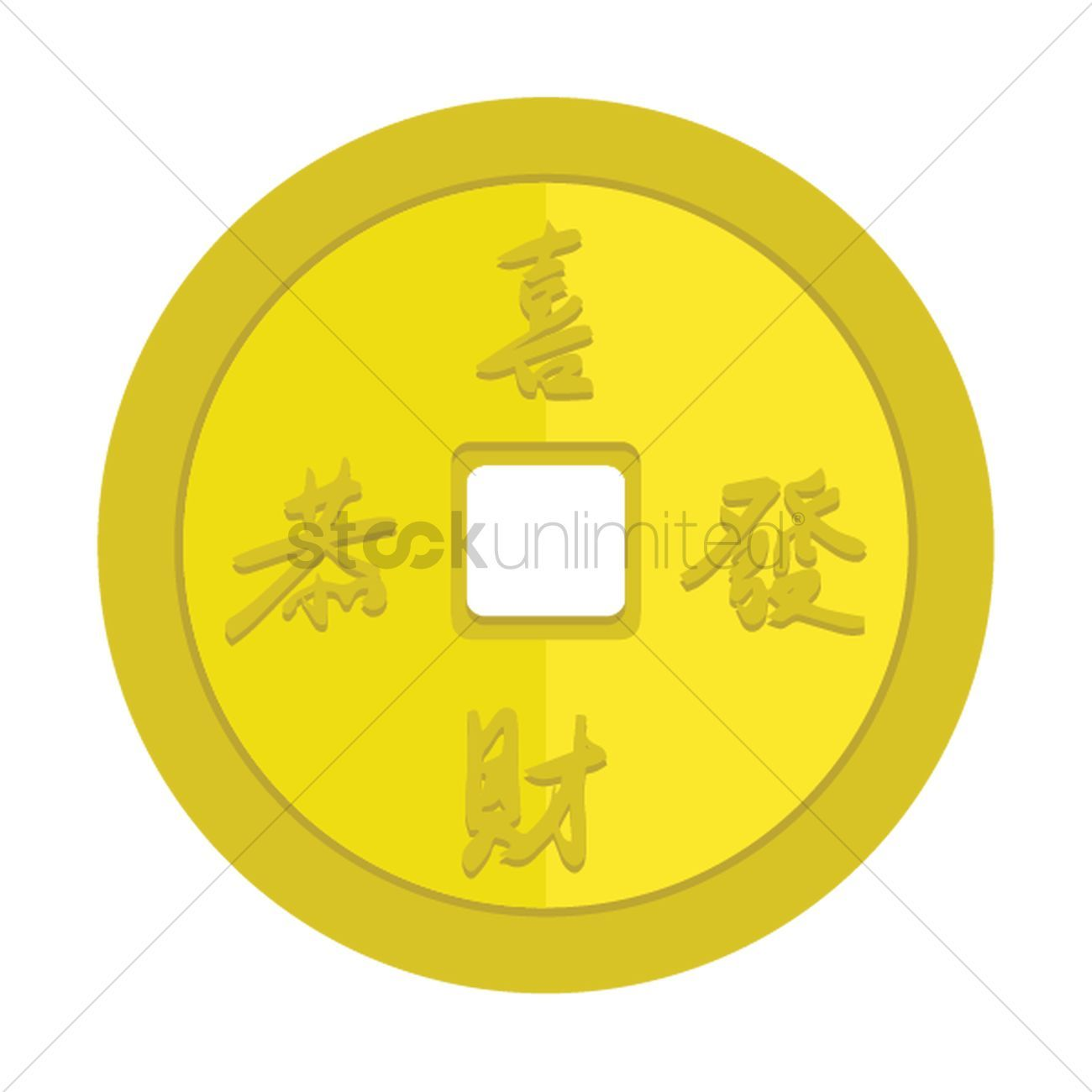 Chinese gold coin stock vector