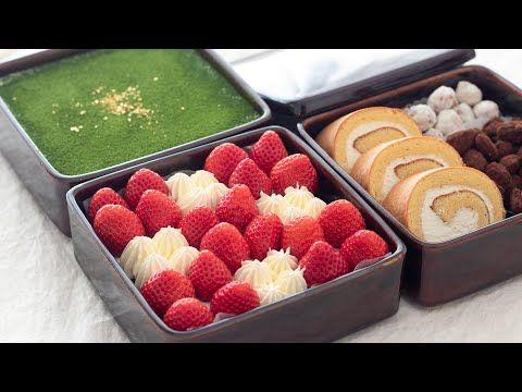 Japanese Sweet Osechi Strawberry tart, Roll cake | HidaMari Cooking
