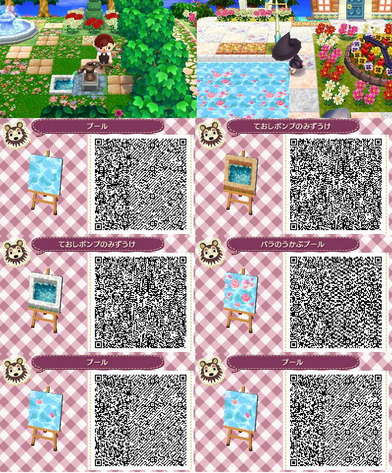 Rose Moat With Single Waterholes Acnl