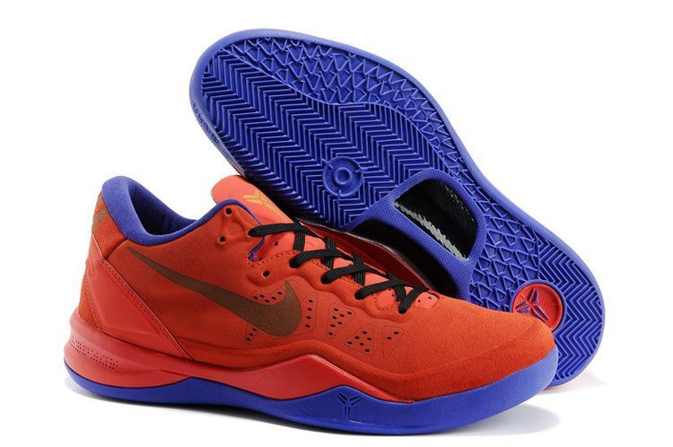 differently 7e2ad 9c906 Nike Zoom Kobe 8 EXT