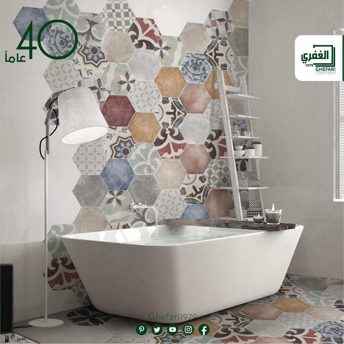 لا تكن تقليديا وتميز بورسلان ارضي حوائط حمامات مطبخ اسباني الصنع مقاس 23x27 لل Bathroom Inspiration Decor Hexagon Tiles Bathroom Interior Design