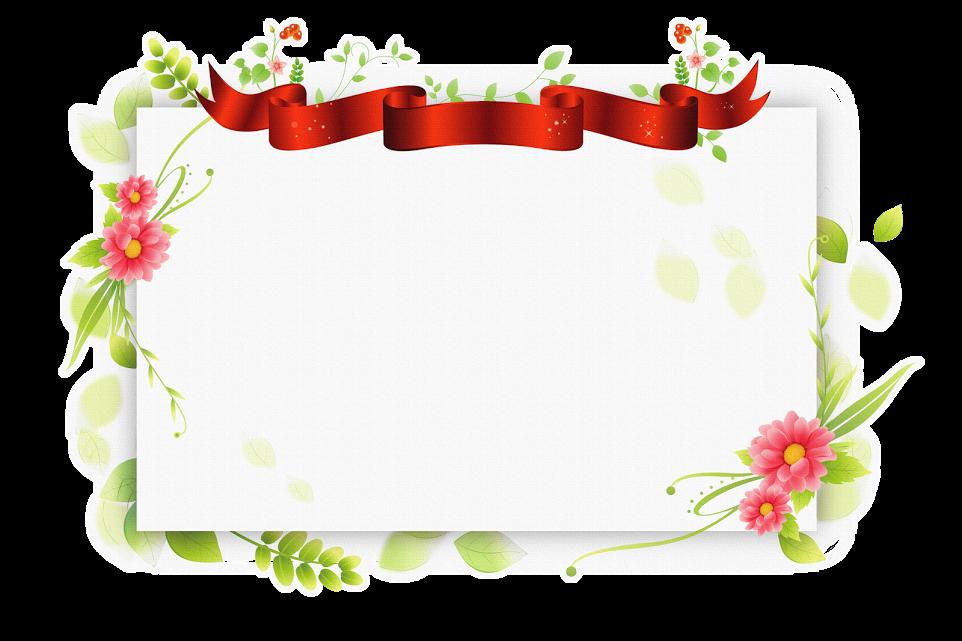 Рамки для открыток пригласительных