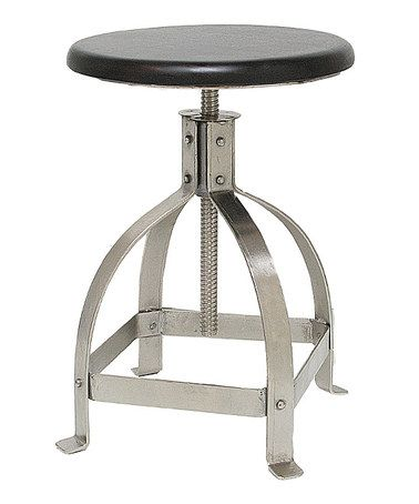 Take a look at this Adjustable Stool by The Import Collection on #zulily today!