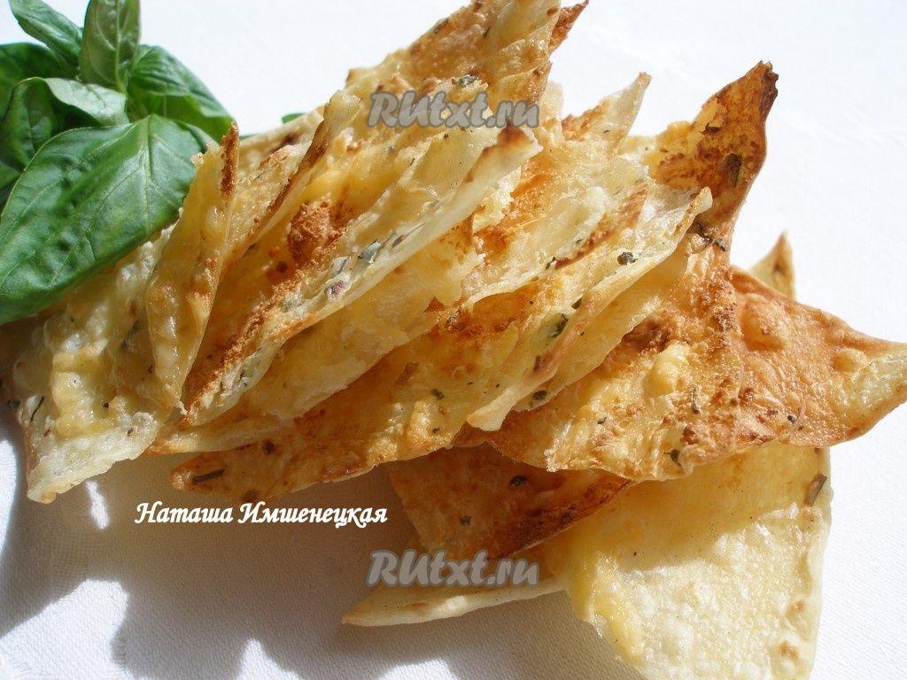 Чипсы из лаваша | Рецепт | Еда, Чипсы с сыром, Вкусняшки