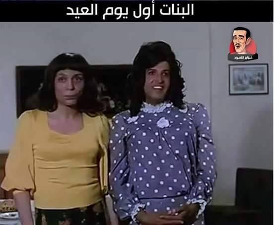 Safaa Abdel Nasser Safabdlnasser Funny Reaction Pictures Reaction Pictures Arabic Memes