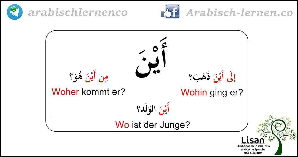pin auf fragewörter deutscharabisch