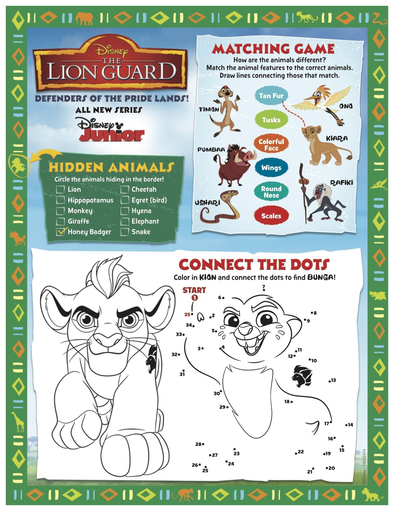 Lion Guard Activity Sheet