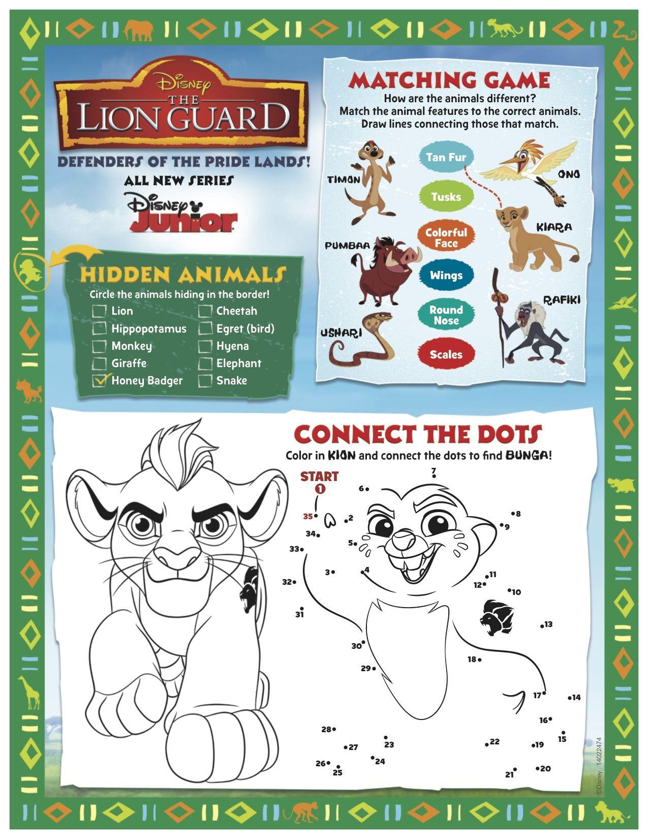 Lion Guard Activity Sheet