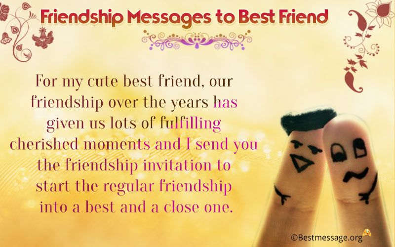 Friendship messages to best friend friendship day messages sending happy friendship day messages and quotes to your best friends on facebook whatsapp m4hsunfo